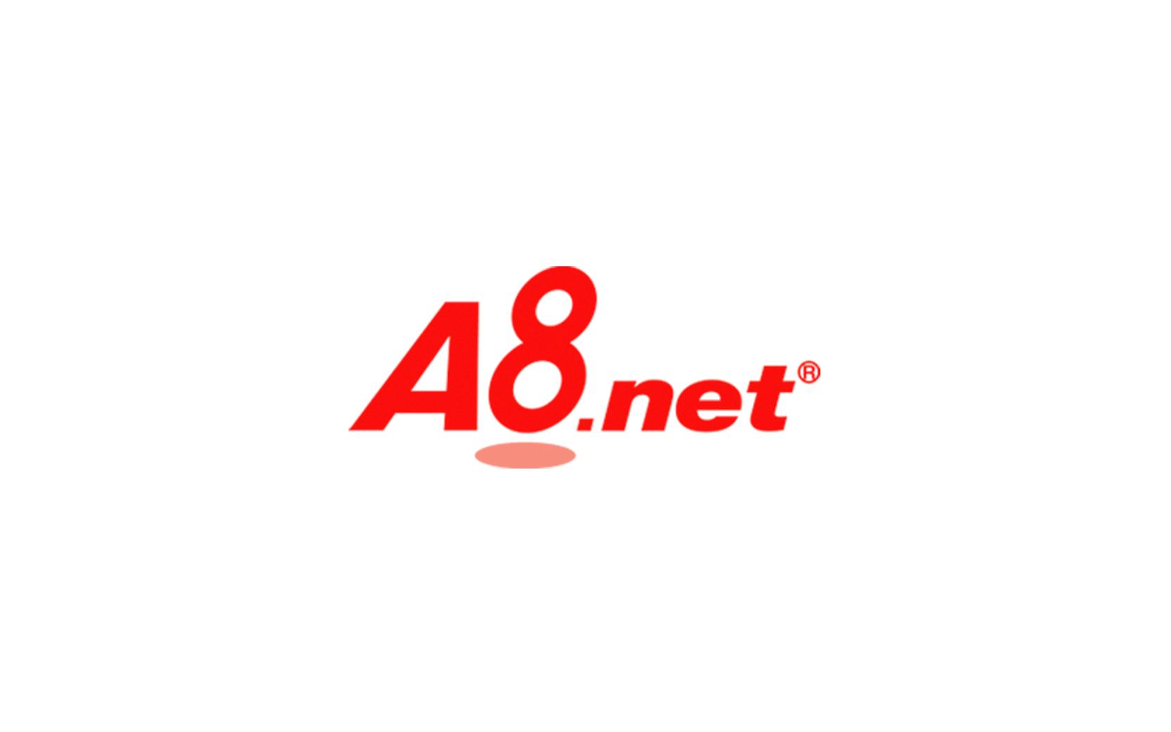 「A8.net」で自己アフィリエイトができる案件は「セルフバック」か「本人OK」のもの