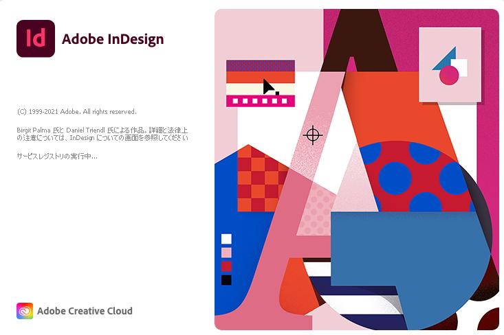 【知ってた?】InDesign(インデザイン)で簡単にQRコードが作れます